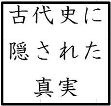 小林常晃さん3