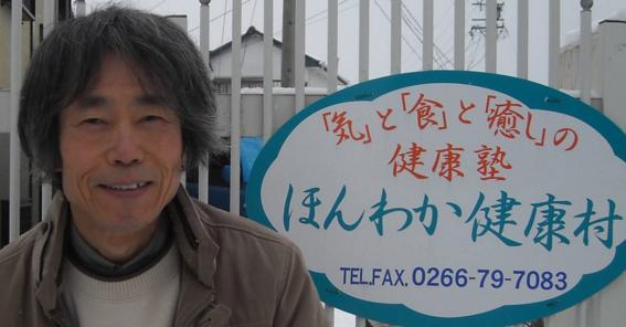 ほんわか健康村 田中博さん3
